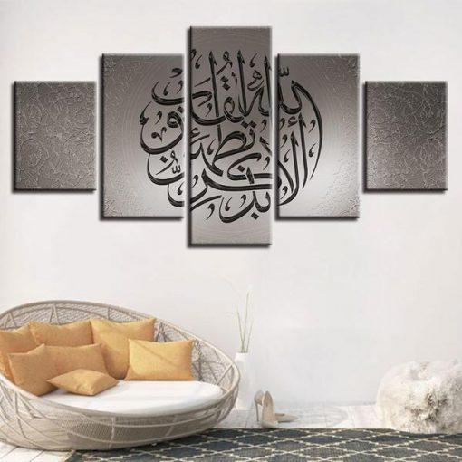 Arabic Calligraphy Silver Religion 5 Panel Canvas Art Wall Decor